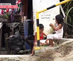 필리핀 두마게티 도지마을에 어린이 성경학교를 세워주세요